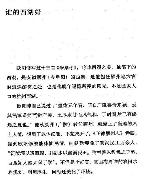迷死人的故事 ( 32-1 )