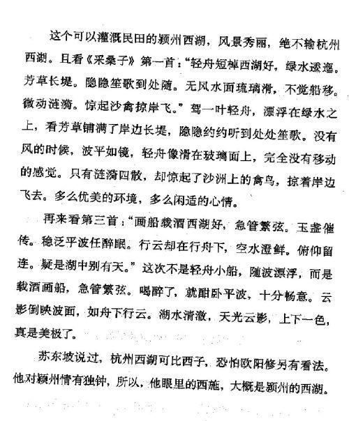 迷死人的故事 ( 32-2 )