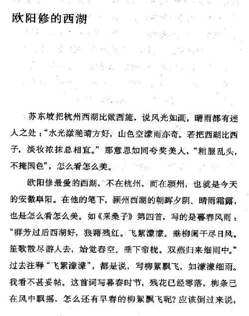迷死人的故事 ( 33-1 )