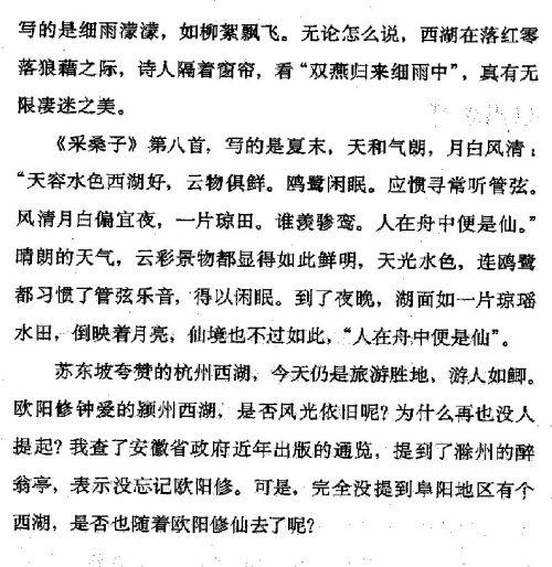 迷死人的故事 ( 33-2 )