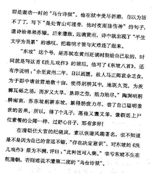 迷死人的故事 ( 35-2 )