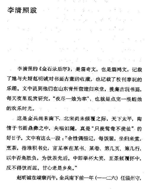 迷死人的故事 ( 36-1 )