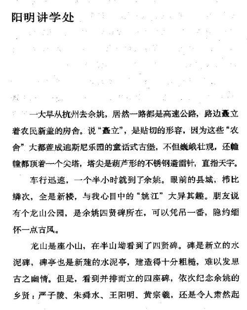 迷死人的故事 ( 39-1 )