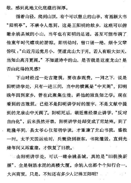 迷死人的故事 ( 39-2 )