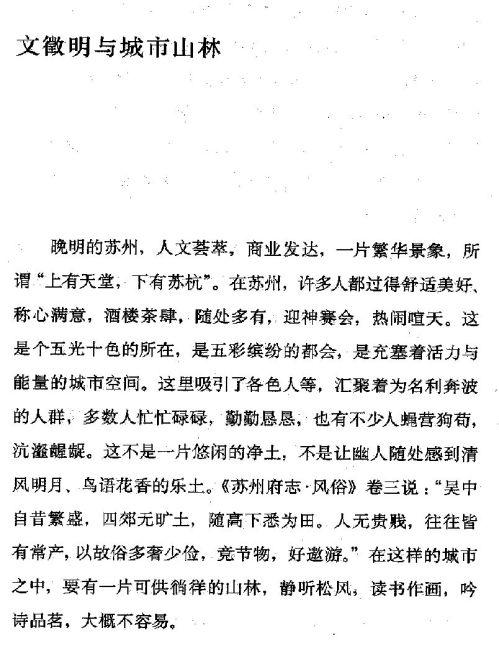 迷死人的故事 ( 40-1 )