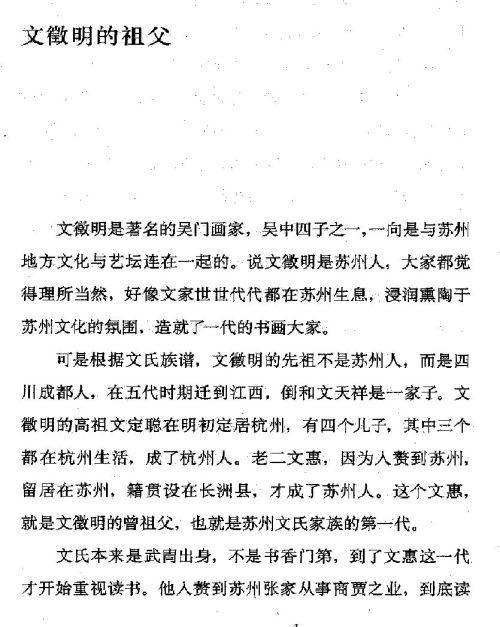 迷死人的故事 ( 41-1 )