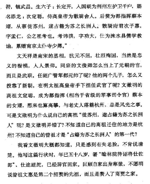 迷死人的故事 ( 42-2 )