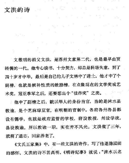 迷死人的故事 ( 43-1 )