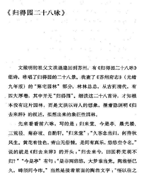 迷死人的故事 ( 44-1 )