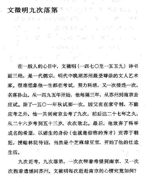迷死人的故事 ( 47-1 )