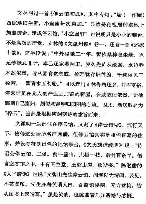 迷死人的故事 ( 51-2 )