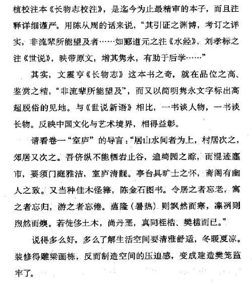 迷死人的故事 ( 52-2 )