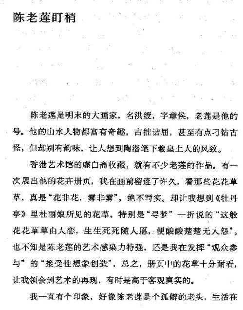 迷死人的故事 ( 57-1 )