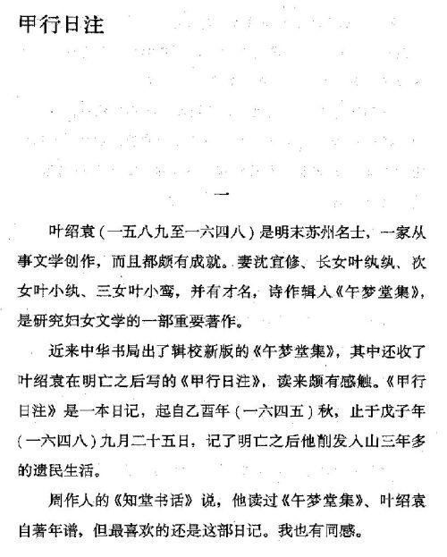 迷死人的故事 ( 58-1 )