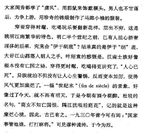 迷死人的故事 ( 58-4 )