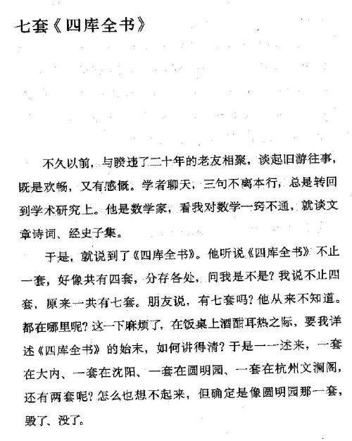 迷死人的故事 ( 60-1 )