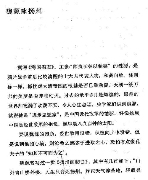 迷死人的故事 ( 63-1 )