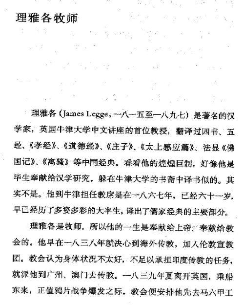 迷死人的故事 ( 64-1 )