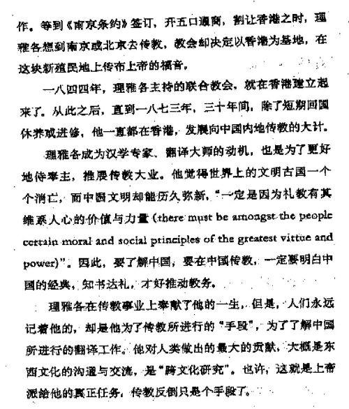 迷死人的故事 ( 64-2 )