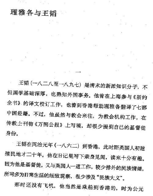 迷死人的故事 ( 65-1 )