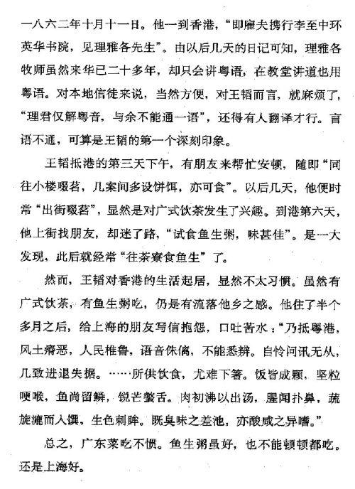 迷死人的故事 ( 65-2 )