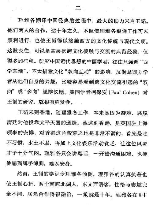 迷死人的故事 ( 65-3 )