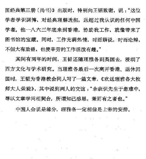 迷死人的故事 ( 65-4 )