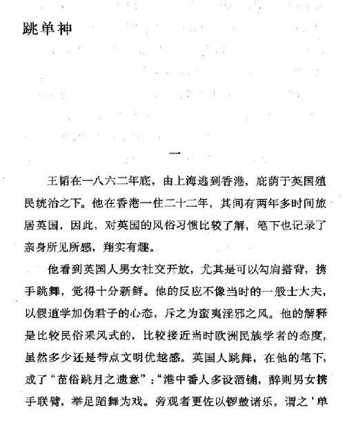 迷死人的故事 ( 66-1 )