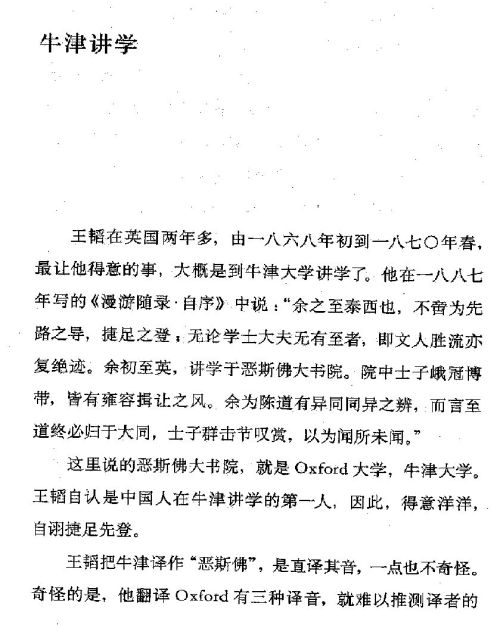 迷死人的故事 ( 67-1 )