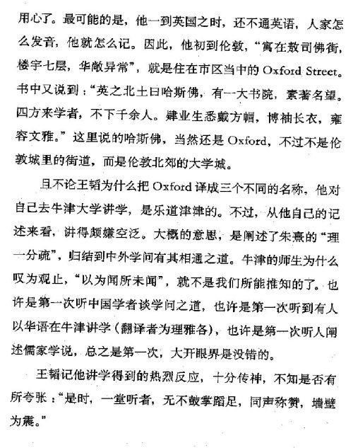 迷死人的故事 ( 67-2 )