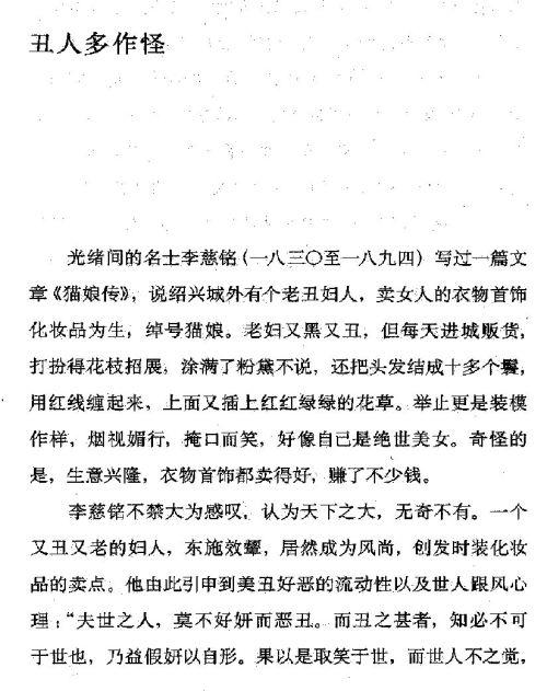 迷死人的故事 ( 68-1 )