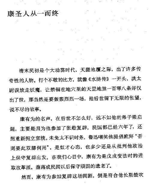 迷死人的故事 ( 71-1 )