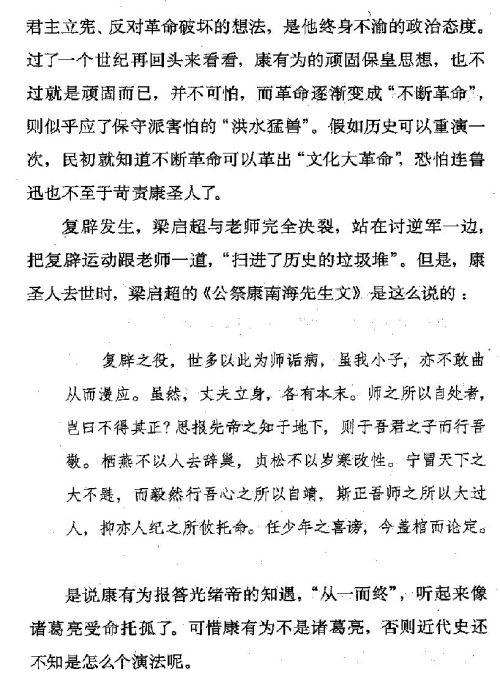 迷死人的故事 ( 71-2 )