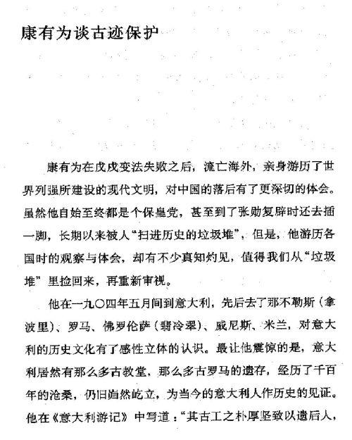 迷死人的故事 ( 72-1 )
