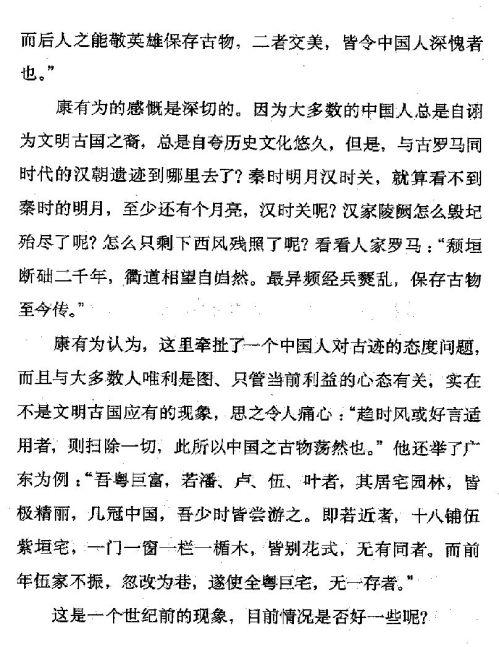 迷死人的故事 ( 72-2 )
