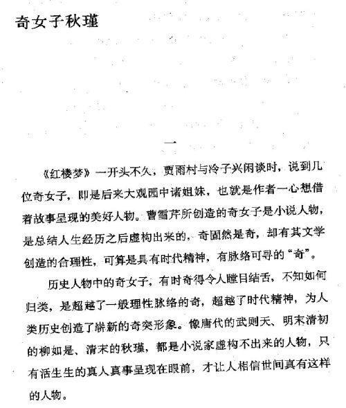 迷死人的故事 ( 74-1 )