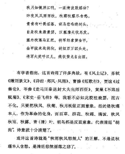 迷死人的故事 ( 74-4 )