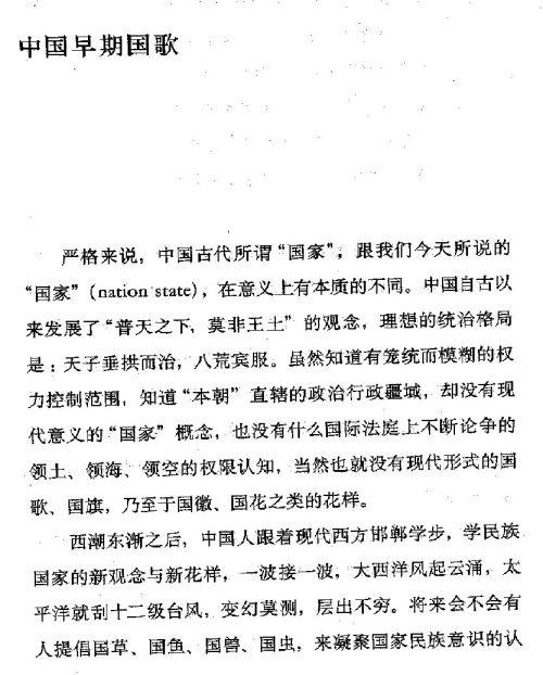 迷死人的故事 ( 75-1 )