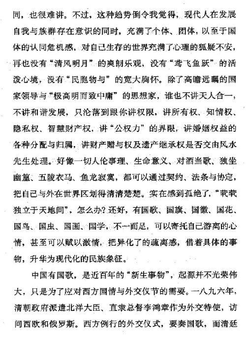 迷死人的故事 ( 75-2 )