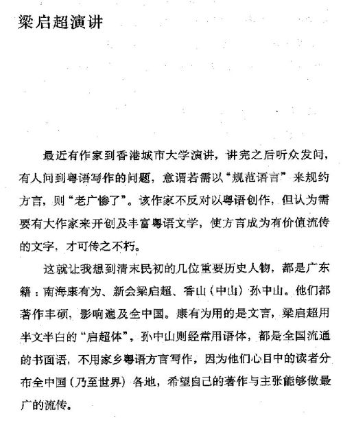 迷死人的故事 ( 76-1 )