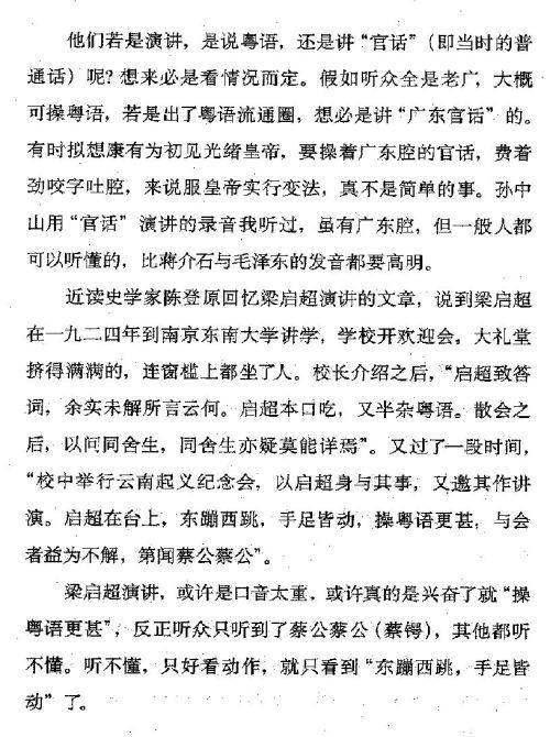 迷死人的故事 ( 76-2 )