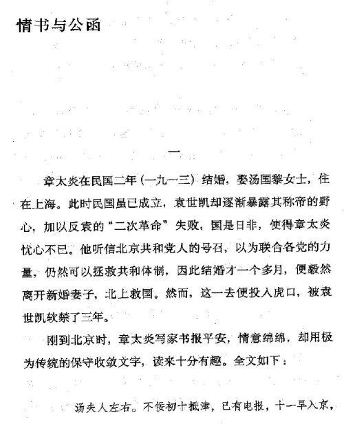 迷死人的故事 ( 78-1 )