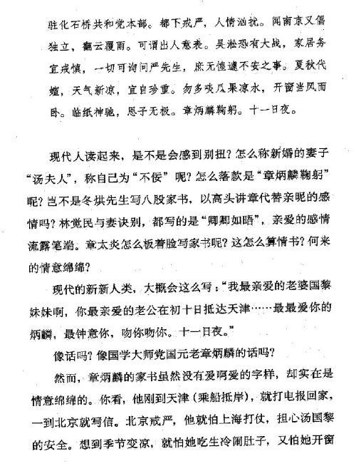 迷死人的故事 ( 78-2 )