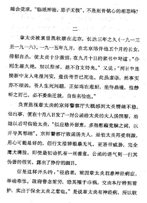 迷死人的故事 ( 78-3 )