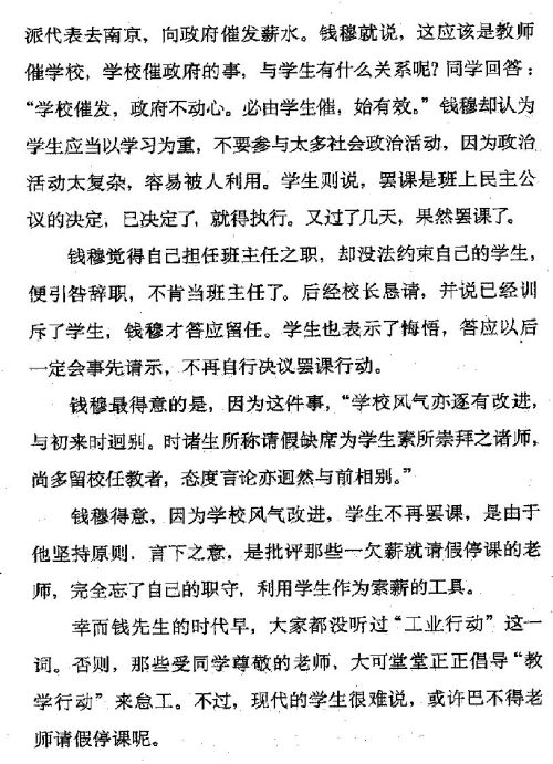 迷死人的故事 ( 79-2 )