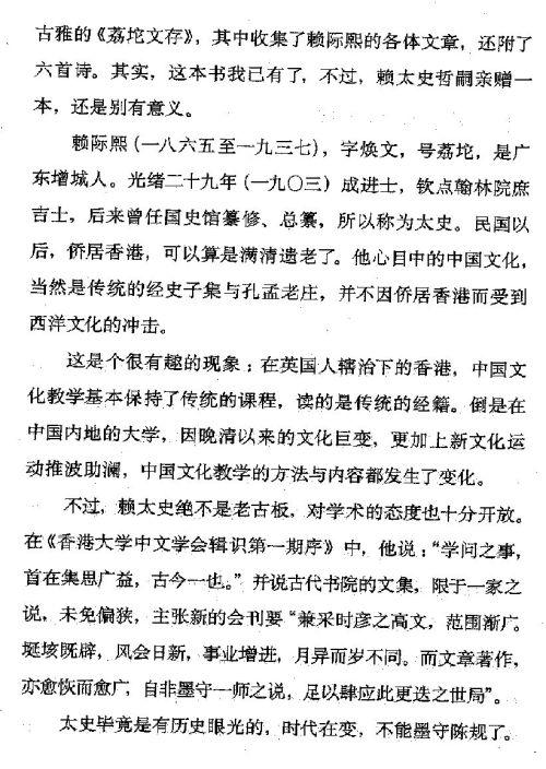 迷死人的故事 ( 80-2 )