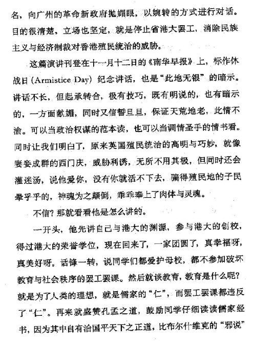 迷死人的故事 ( 81-5 )