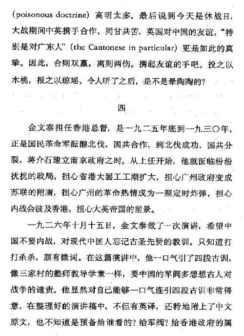迷死人的故事 ( 81-6 )