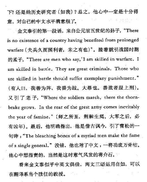 迷死人的故事 ( 81-7 )