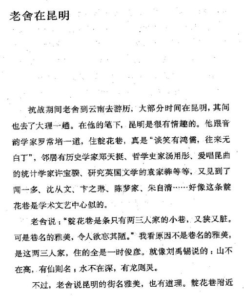 迷死人的故事 ( 84-1 )